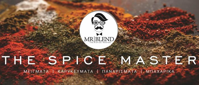 Mr Blend   The Spice Master